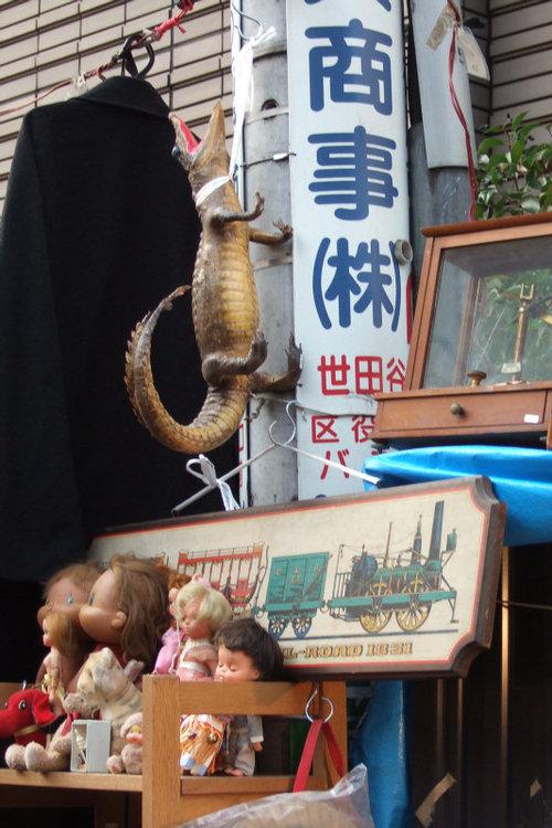 20061215_03