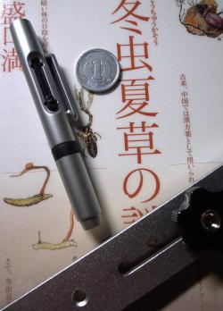 レンズペンとスライドプレート