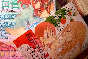 百合姫S Vol.6 と プアプアLIPS