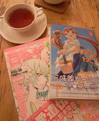 TAKANOでお茶