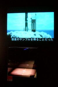 20071127_05