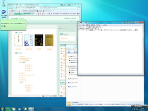 Windows7sample