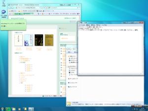 Windows7sample