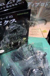 1/35 diplodocus model パッケージ開封