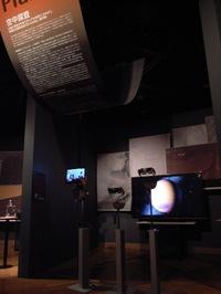 「火星―ウソカラデタマコト」展3Dテレビ