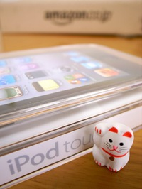 iPod touch到着