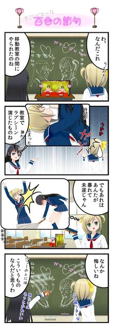 Yuri4koma_007