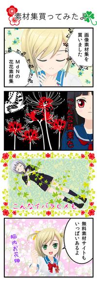 Diary20110614_001