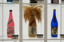 稲穂パッケージ:農大博物館