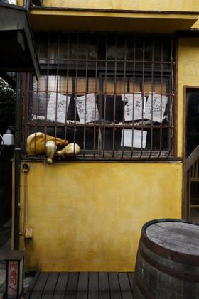 居酒屋の窓に皮水筒