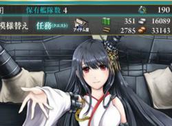 E-5決戦 最後の燃料を扶桑姉様に託す