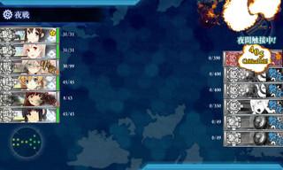 艦これ 2016 冬 E-3