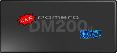 DM200 fan book