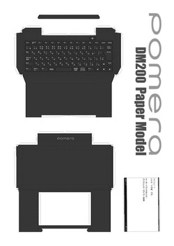 Dm200papercraft